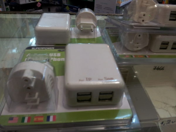 LH-USB-209 CHARGER 4 USB 4 PORT 2000mAH -0