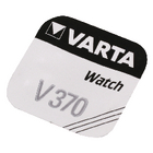 V370 watch battery 1.55 V 30 mAh-0